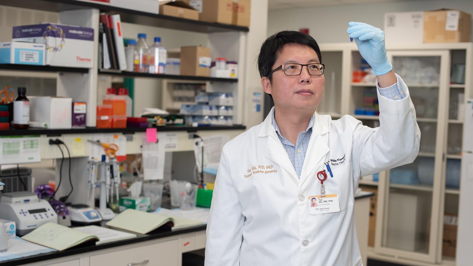 Tao Ma, MD, PhD